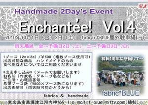 Enchantee4_2