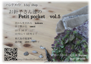 Ohariko_5_web