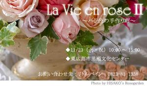 La_vie_en_rose_2_flyer_web
