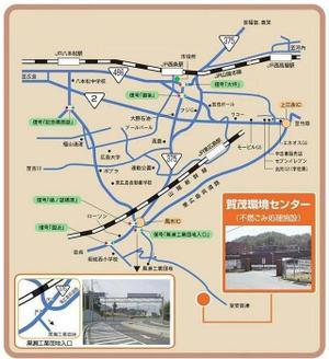 Kankyou_center
