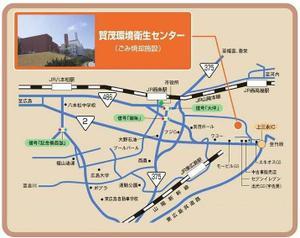 Kankyou_eisei_center