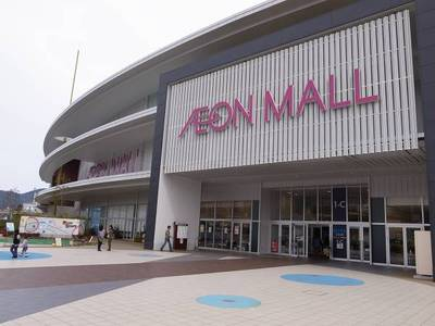 Gion_mall