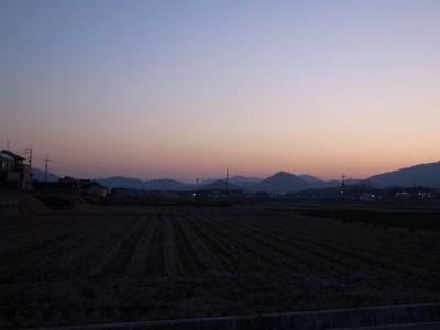 Harunoka