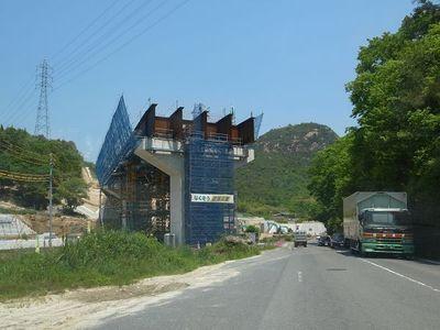 Gouhara_bridge