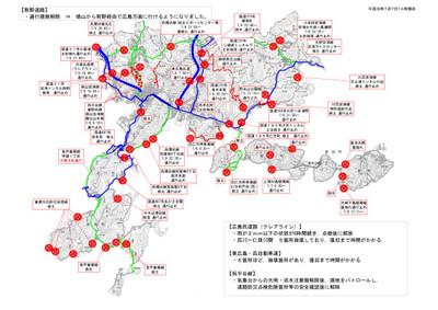 Douro_kisei_map