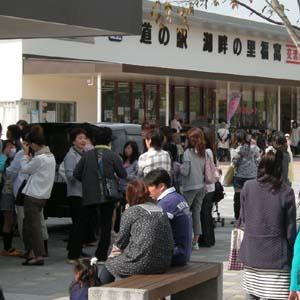 Michinoeki_fukutomi