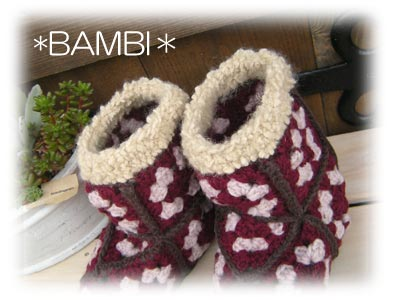 Bambi15roomshoes