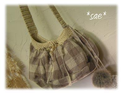 Sae29reversiblebag