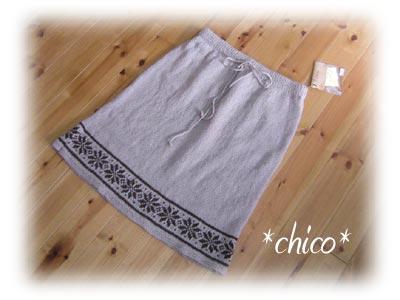 Chico110skirt