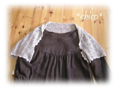 Chico111margaret