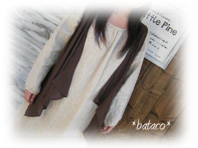 Bataco60best_3