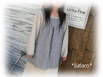 Bataco61_3