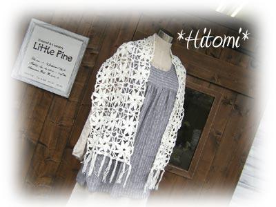 Hitomi103whiteflowersha