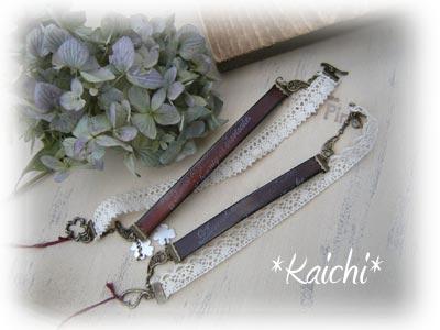 Kaichi12bracelet