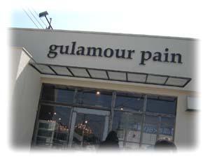 Gulamour_pain