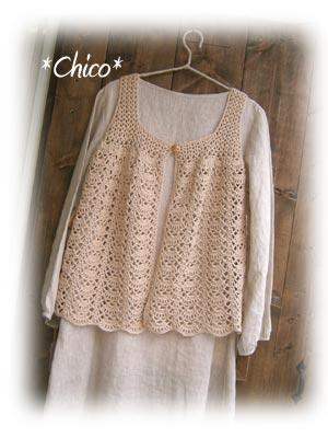 Chico126bb_2