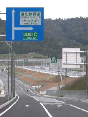 Takaya_ic3