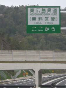 Takaya_ic6