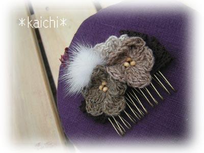 Kaichi7flowercomb