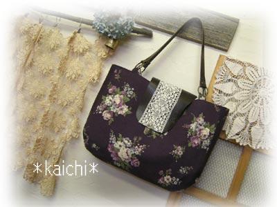 Kaichi8bag