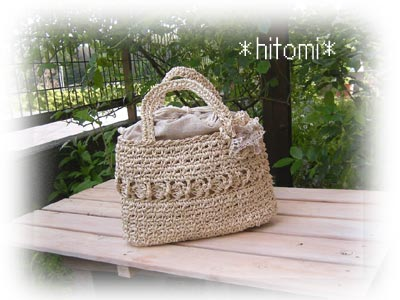 Hitomi152153bag
