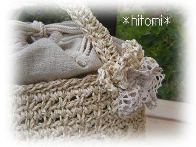 Hitomi152153bb