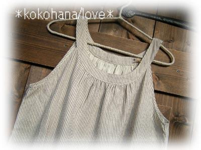 Kokohana1onepiece