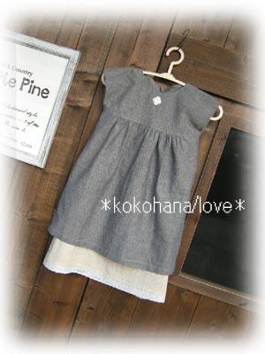 Kokohana4childonepiece
