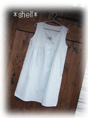 Shell1onepiece