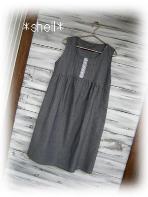 Shell2onepiece