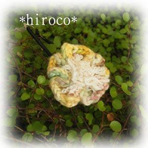 Hiroco15hairgum