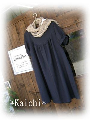 Kaichi9onepiece