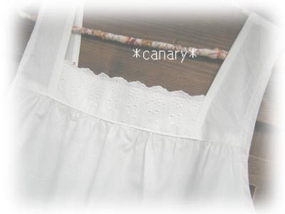 Canary8bb