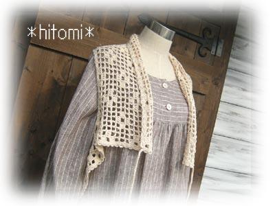 Hitomi157cc