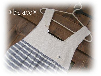 Bataco80bb