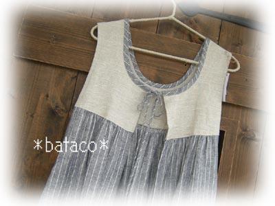 Bataco79cc