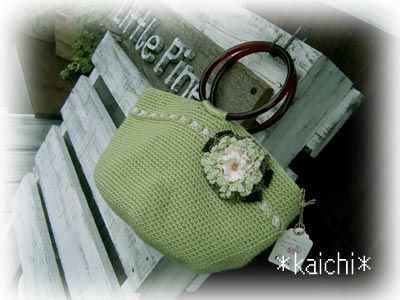 Kaichi11greenbag_2