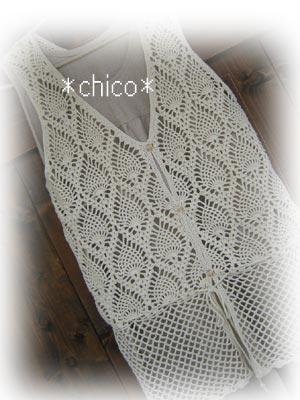 Chico137cc_2