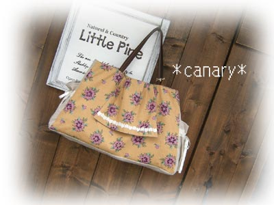 Canary3bag