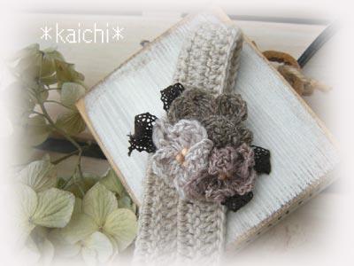 Kaichi12bb