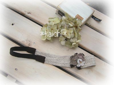 Kaichi12hairband