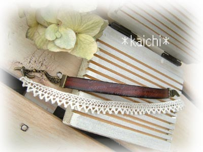 Kaichi13bracelet