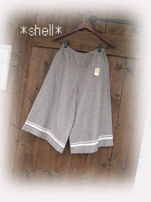 Shell10flarepants