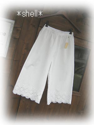 Shell9petitpants
