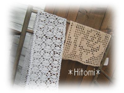 Hitomi162muffler