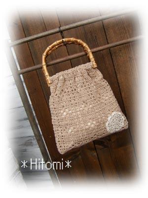 Hitomi165bamboobag