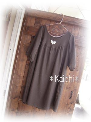 Kaichi19