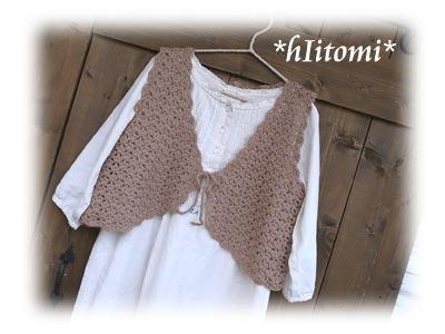 Hitomi174best