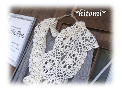 Hitomi176sunudo