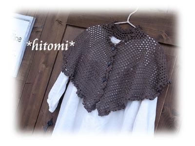 Hitomi177cape